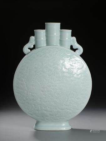 Chinese Celadon-Glazed Three-Spout Moonflask