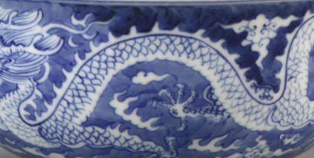 Chinese Blue and White 'Dragon' Bowl
