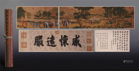 CHINESE HAND SCROLL PAINTING OF MEN IN MOUNTAIN WITH CALLIGRAPHY