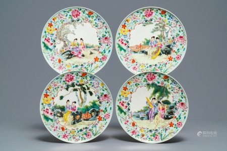 Four Chinese famille rose plates with ladies in a garden, Guangxu mark, Republic, 20th C.
