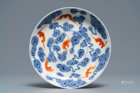 A Chinese blue, white and iron red 'bats and clouds' plate, Guangxu mark, 19/20th C.