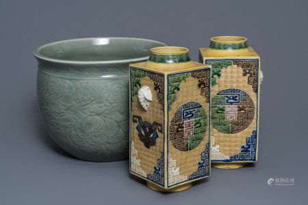 A Chinese celadon jardinière and a pair of relief-decorated cong vases, 19/20th C.