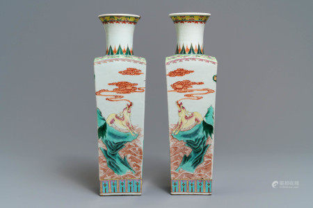 A pair of square Chinese famille rose 'mythical beasts' vases, 19/20th C.