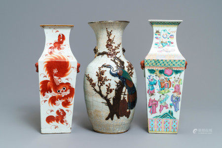 Three Chinese famille rose and Nanking vases, 19th C.