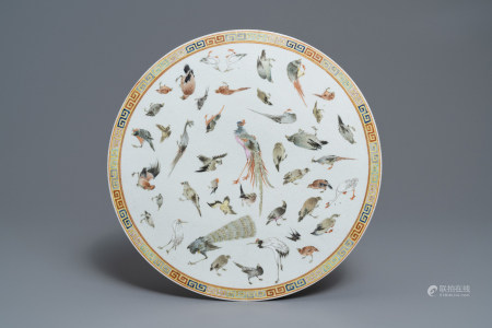A round Chinese famille rose 'birds' plaque, 19th C.