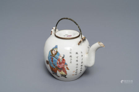 A Chinese famille rose 'Wu Shuang Pu' teapot and cover, Daoguang mark, 19th C.