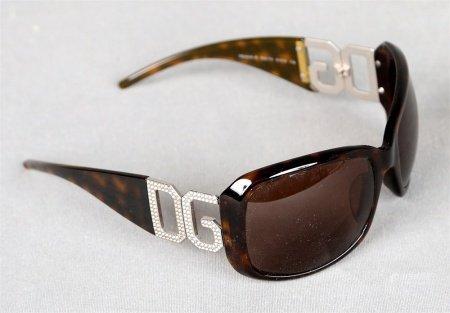 Gafas de sol, de la firma DOLCE&GABBANA.