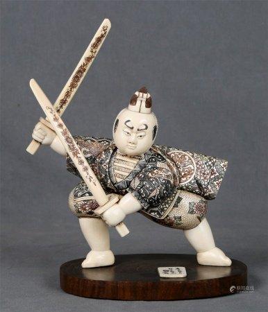 """""""Samurai""""."""