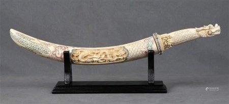 Espada oriental.