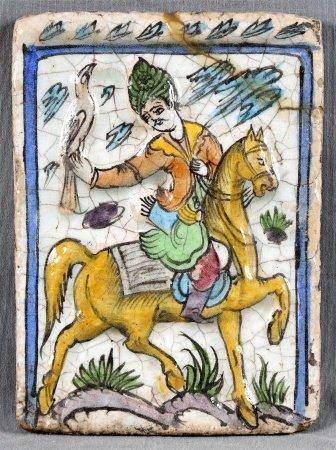 Antiguo azulejo de procedencia iraní.