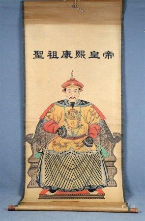 Pendón chino del emperador Qianlong.