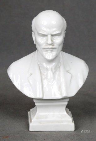 """ANÓNIMO. """"Lenin""""."""