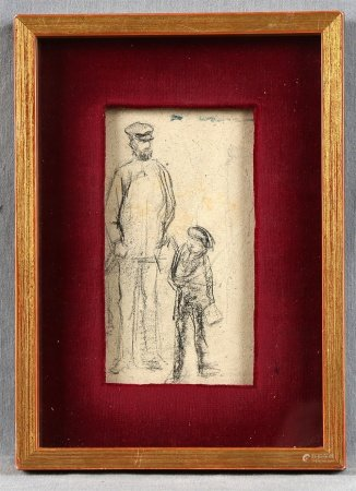 """CASAS, RAMÓN. """"Padre e hijo""""."""