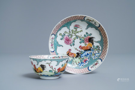 A fine Chinese famille rose eggshell 'rooster' cup and saucer, Yongzheng