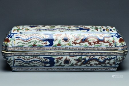 A MING DYNASTY DRAGON BOX WANLI MARK AND PERIOD