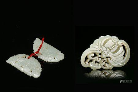 A Group of 3 Chinese Hetian White Jade Qing