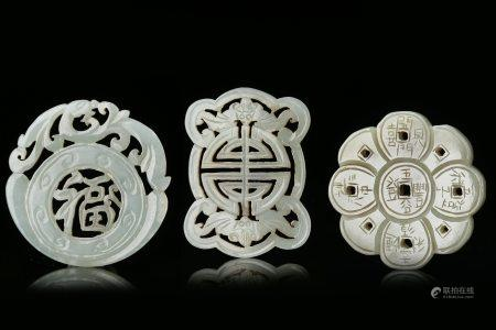 Three of Chinese Carved Hetian White Jades Qing