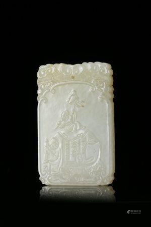 A Hetian White Jade Scholar Plaque Qing Dynasty