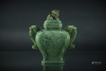 Hetian Jade Square Vase with Lion Handles Ming Dynasty