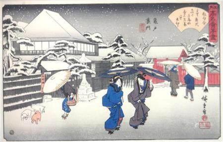 An Utagawa Hiroshige Woodblock Print, Ukiyo-e, Kameido Uramo