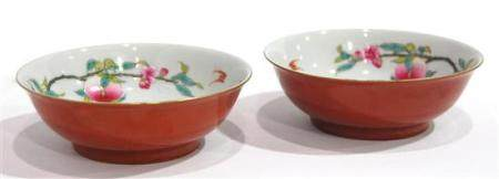 A Pair of Porcelain Dishes, the Interior Painted with Peache