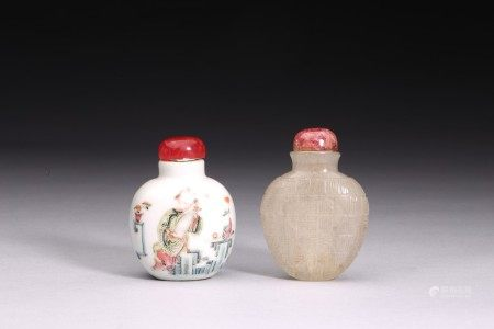 A SET OF TWO SNUFF BOTTLES