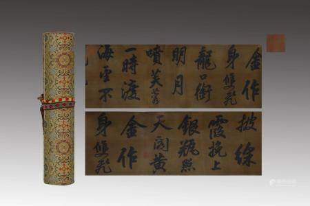 HANDSCROLL PAINTING OF CHINESE CALLIGRAPH