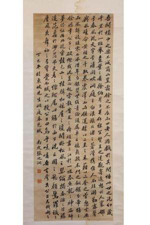 CHINESE HANGING SCROLL CALLIGRAPH