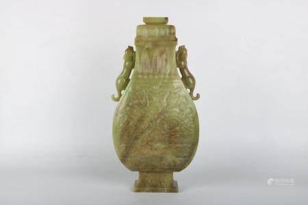 Chinese Yellow Jade Bottle