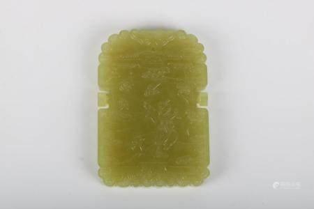 Chinese Yellow Jade Brand
