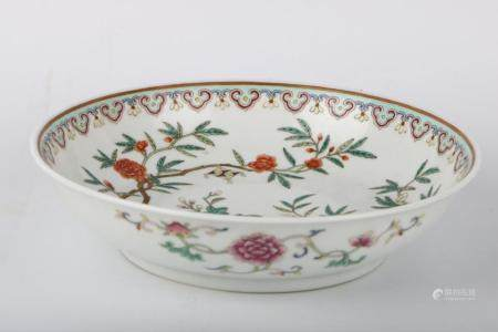 Chinese Qing Dynasty Guangxu Period Famille Rose Plate