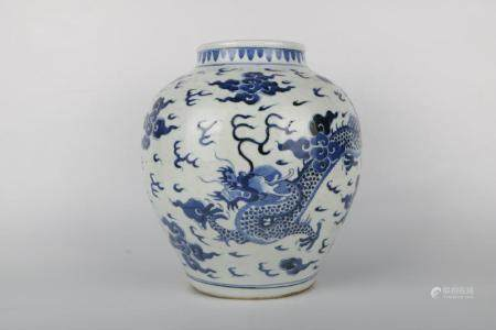 Chinese Mid-Qing Dynasty Blue And White Porcelain Jar