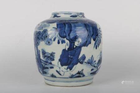 Chinese Ming Dynasty Jiaqing Period Blue And White Porcelain