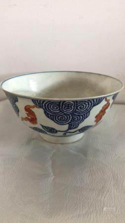 Qing dynasty Xuantong period Blue and White porcelain Bowl