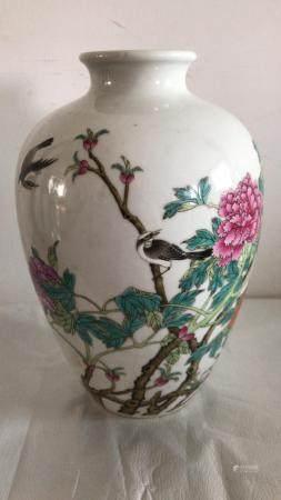 Republic of China famille rose porcelain Bottle