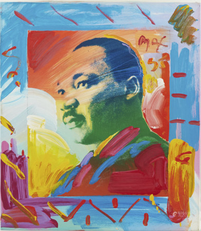 Peter Max Martin Luther King Jr. Acrylic on Canvas