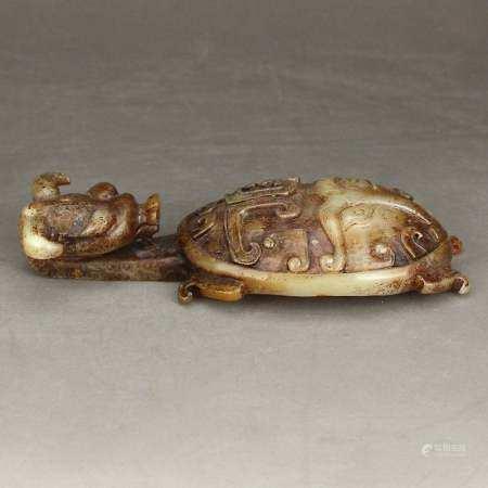Vintage Chinese Hetian Jade Dragon Turtle Belt Buckle