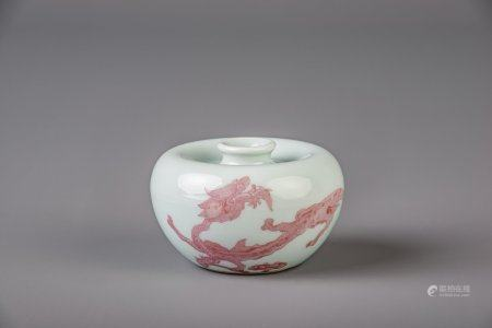 A Chinese underglaze red water pot with a dragon, Qianlong mark, 19th/20th C.
