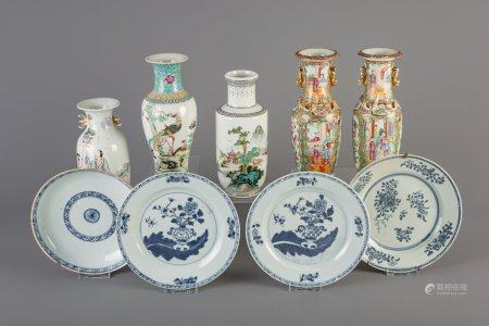 A varied collection of Chinese porcelain, 18th/20th C.