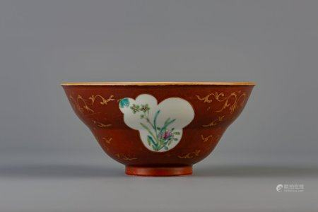 A Chinese famille rose brown ground bowl, Qianlong mark, 19th C.