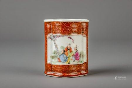 A Chinese famille rose quatrefoil brown ground brush pot, Jiaqing mark, 19th/20th C.
