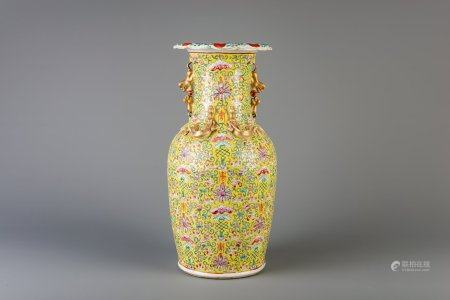 A Chinese famille rose yellow ground 'bats and shou' vase, 19th C.