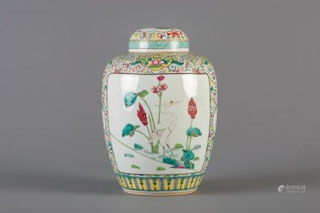 A Chinese famille rose ginger jar and cover with floral design, 19th C.