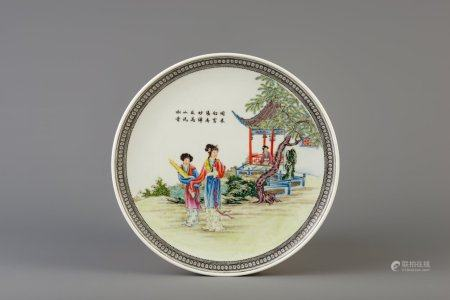 A Chinese famille rose charger with ladies in a garden, Qianlong mark, 20th C.