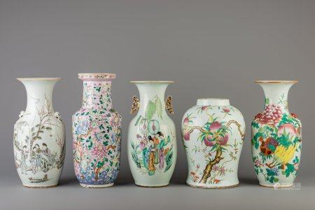Five diverse Chinese famille rose vases, 19th/20th C.
