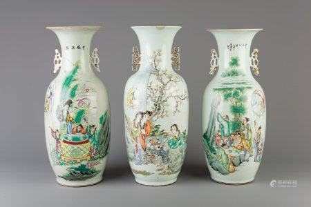 Three Chinese famille rose vases, 19th/20th C.