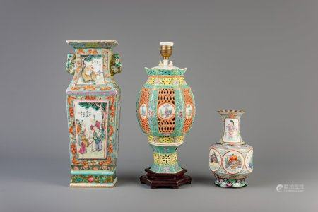 A Chinese famille rose open worked lantern, an 'Immortals' vase and a vase with sages, 19th and 20th C.