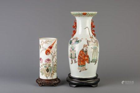 A Chinese famille rose vase with circular design and a hat stand, 19th C.
