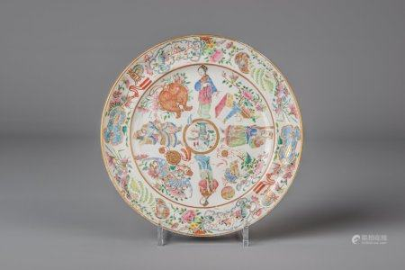 A Chinese famille rose Wu Shuang Pu plate, 19th C.