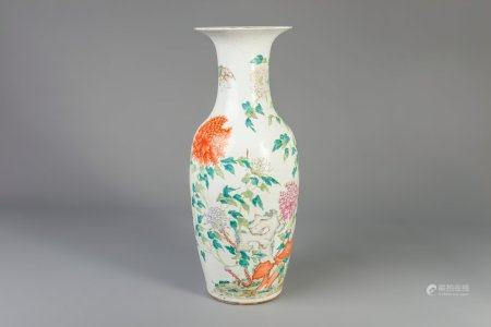 A Chinese famille rose 'flower and butterflies' vase, 19th C.